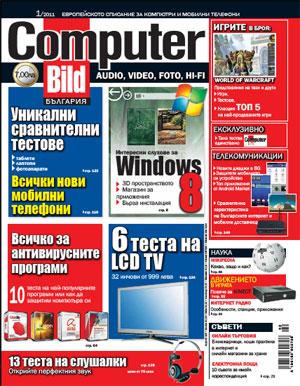 computer bild bulgaria. Black Bedroom Furniture Sets. Home Design Ideas